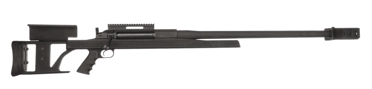 ARM-AR50A1B