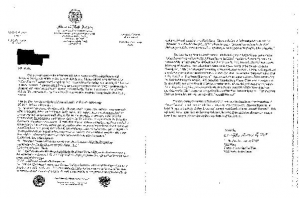 NJSP Firearm Other Approval Letter
