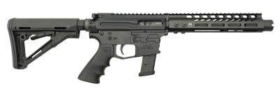 DS9-HLS-SB9-BLK