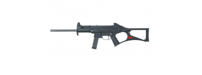 HK USC Rifle